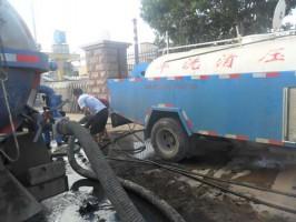 苏州管道疏通清理化粪池